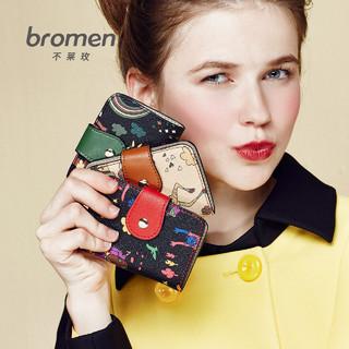 不莱玫2021新款薄款小巧卡套韩版多卡位女士卡包钱包