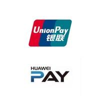 银联 X  Huawei Pay  6-7月支付优惠