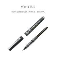 PLUS会员:PILOT 百乐 BXC-V5 水性笔 黑色 0.5mm