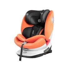 27日0点 : Pouch 帛琦 儿童安全座椅 0-12岁 活力橙