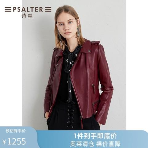 诗篇女装冬季新款百搭机车时尚修身帅性皮衣夹克外套6C68509900