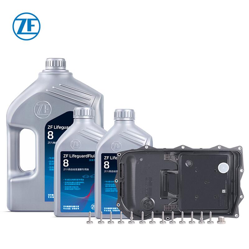 ZF 采埃孚 8速自动变速箱油换油保养套装A 8HP  6L