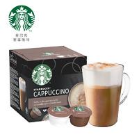 STARBUCKS 星巴克 卡布奇诺花式咖啡 120g