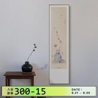 仟象映画 汪玉砚x仟象映画 新中式竖版玄关装饰画禅意花卉书房茶室挂画走廊