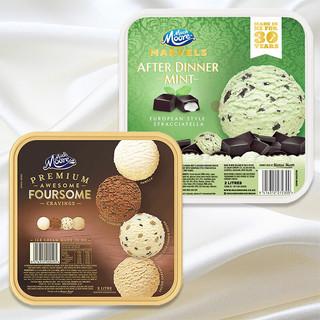 MUCHMOORE 玛琪摩尔 进口桶装冰淇淋冷饮雪糕生鲜冰激凌 渴望四合一2000ML+薄荷巧克力2000ML