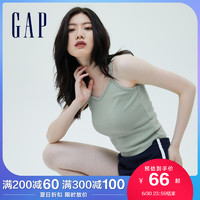 Gap女装甜美V领纯棉短款吊带衫698976夏季2021新款内搭打底背心