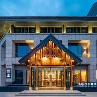 高性价比!镇江金山寺AGOS前季酒店 AGOS舒适大/双床房2晚(含早餐+欢迎水果)