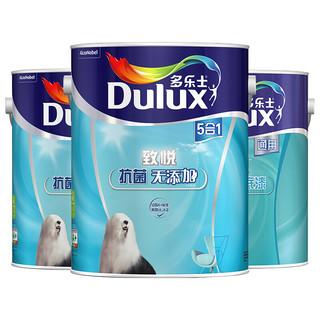Dulux 多乐士 致悦抗菌无添加五合一内墙乳胶漆 墙面漆油漆涂料A741+A749 套装18L