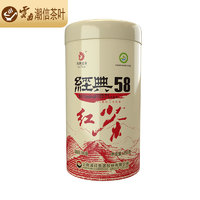 凤牌 红茶经典58茶叶  250g