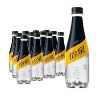 Coca-Cola 可口可乐 苏打水 400ml*12瓶