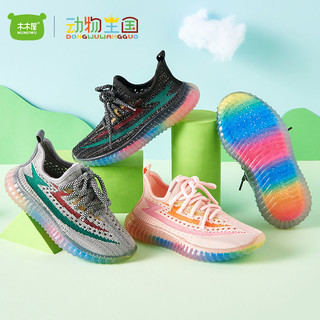 儿童鞋子男 男童2021春秋运动鞋中大童网鞋透气网面女儿童椰子鞋