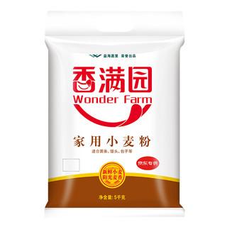有券的上:香满园 中筋面粉 家用小麦粉 5kg