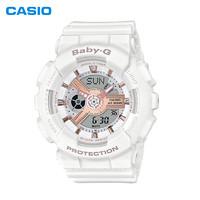 CASIO 卡西欧 BABY-G系列 BA-110RG-7ADR 女款石英电子表