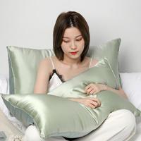 丝控SILKCOON 柔滑亲肤真丝纯色枕套 单只(两色可选) 豆绿色