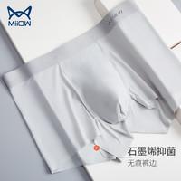 Miiow 猫人 SQF172085B 男士无痕冰丝内裤 3条装