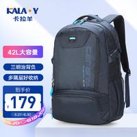 Carany 卡拉羊 双肩包男女初中生高中生书包休闲旅行背包17英寸大容量电脑包CX5566藏青