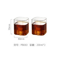 MINGSHANGDE 明尚德 方形 玻璃水杯 200ml*2