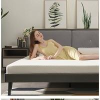 BOPO 宝珀 泰国天然乳胶床垫 150*200*7.5cm 含内外套