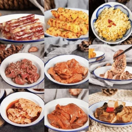 【南京6店通用】小猪查理川式烤肉自助 火爆北上广!南京也能吃到啦!