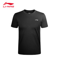 LI-NING 李宁 839 男士运动T恤