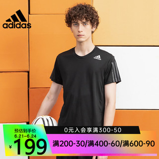 adidas 阿迪达斯 官网2021夏季男子运动休闲训练圆领短袖T恤GP7653