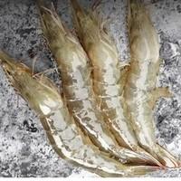 沃鲜汇 国产大虾 4斤