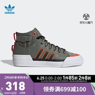 adidas ORIGINALS 阿迪达斯官网 adidas 三叶草 NIZZA HI  DL 男女中帮经典运动鞋GZ2655 军绿色/白色/黑色/橙色 41(255mm)
