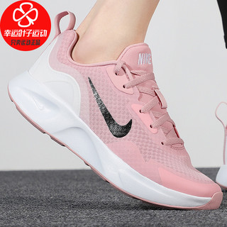 NIKE 耐克 女鞋2021夏季新款运动鞋休闲轻便透气网面鞋跑步鞋CJ3816