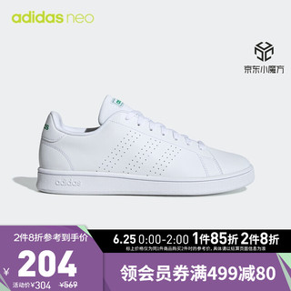 adidas ORIGINALS 阿迪达斯官网 adidas neo ADVANTAGE BASE男鞋情侣款休闲运动鞋EE7690 白色/绿色 44(270mm)