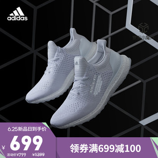 adidas ORIGINALS 阿迪达斯官网 adidas ULTRABOOST DNA 男女鞋跑步运动鞋H05023 白/银色/清澈灰 40(245mm)