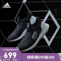 adidas 阿迪达斯 ULTRABOOST DNA H05021 男女款跑步鞋