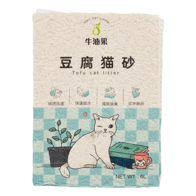 AvoDerm 牛油果 天然豆腐猫砂 6L