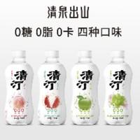 新人专享:SPRINGS & MOUNTAINS 清泉出山 苏打气泡水  330ml*6瓶