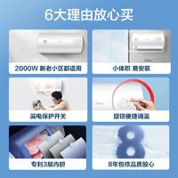 Midea 美的 50L升出租房热水器15A3储水式电热水器家用小型特价选60L