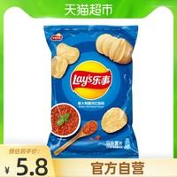 Lay's 乐事 薯片意大利香浓红烩味75g零食小吃休闲食品明星同款