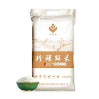 PLUS会员:辽品源 东北盘锦 珍珠大米新米 10斤