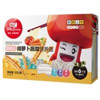 FangGuang 方广 儿童营养面条 300g