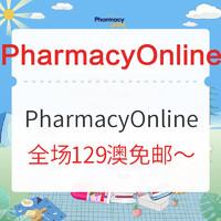 促销活动:Pharmacy Online免邮活动专场