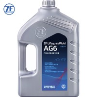 ZF 采埃孚 AG6 变速器油 6档别克雪佛兰