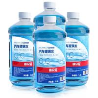 TUHU 途虎 途安星 0℃ 汽车玻璃水 1.8L 4瓶装