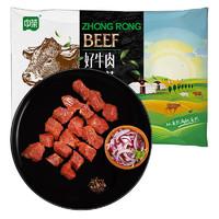 京东自营牛羊肉买一送一系列