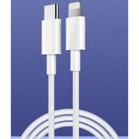 LeRMR 乐尔玛 iPhone 11 快充数据线 1米