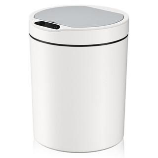 家杰优品 智能感应垃圾桶 12L 家用电动自动翻盖大容量垃圾桶 JJ-GB308