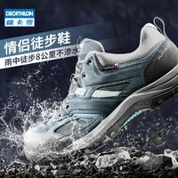 DECATHLON 迪卡侬 8242558 中性款登山鞋