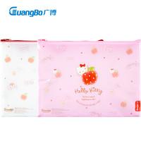 凑单品:GuangBo 广博 KT88045 A4网格拉链文件袋 2只装 凯蒂猫
