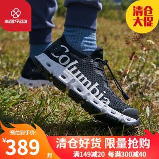 Columbia 哥伦比亚 溯溪鞋男鞋春夏季新款户外运动休闲时尚舒适透气耐磨徒步鞋DM0133