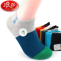 Langsha 浪莎 男士夏季纯棉船袜 6双