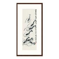 Artron 雅昌 齐白石《虾趣图》64×129cm 装饰背景墙挂画 宣纸