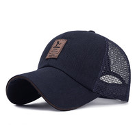 HOCR -帽子中标夹心透气网帽