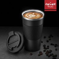 EWIWE 保温杯咖啡杯 380ml